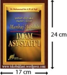 Manhaj Aqidah Imam Asy-Syafii- 1